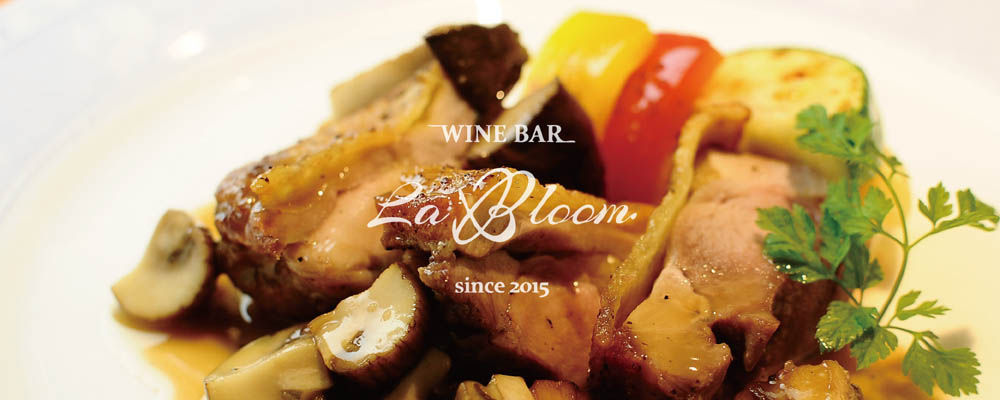 WINE BAR La Bloom